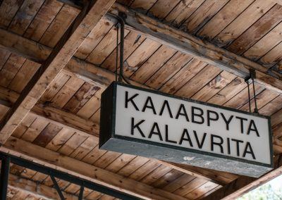 Kalavryta City & Cultural Tour with Orias